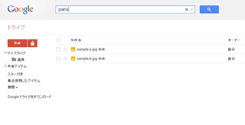 google-04