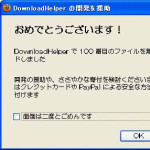 downlaod_helper